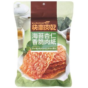 Seaweed  Almond Dried Pork Paper