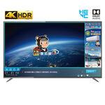 HERAN HD-75RDF68 UHD顯示器, , large