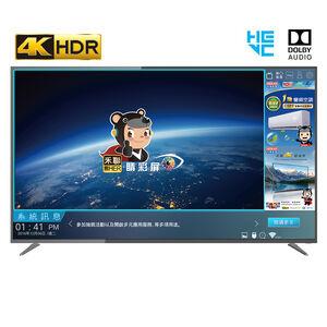HERAN 75吋 UHD顯示器 HD-75RDF68(需搭配視訊盒)
