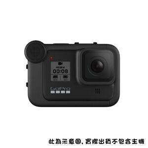 GoPro(8O)HERO8媒體模組
