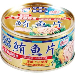 遠洋鮪魚片 185g