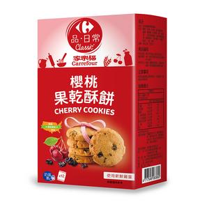 C-Cherry Cookies