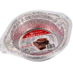 鋁箔烤盤-362火鍋鼎3入