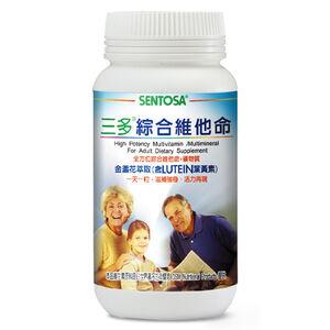 Sentosa High Potency Multivitamin