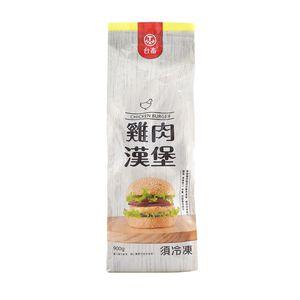 台畜雞肉漢堡肉排-900g