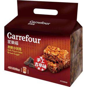 C-Brown Sugar Soft Flour Cake