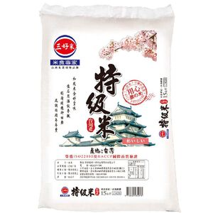 San-Hao Refined rice