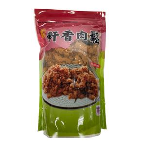 軒香肉鬆-海苔肉鬆(每包250公克± 10%)