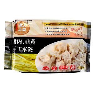 Pork leek sprout dumpling