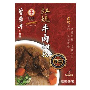 Zeng Mengniu-Braised beef bean