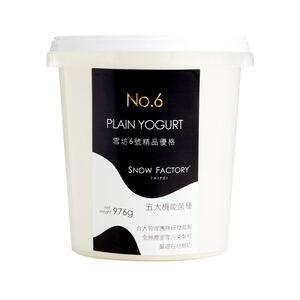 No.6 premium plain yogurt