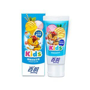 Kids Toothpaste