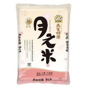 Premium Fuli Rice