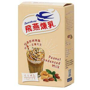 Condensed Milk-Peanut