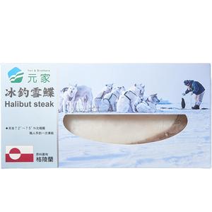 冷凍冰釣雪鰈(每包約400公克±10%)