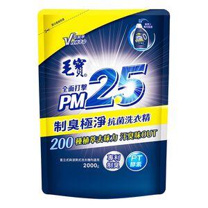 Maobao Anti-bacterial