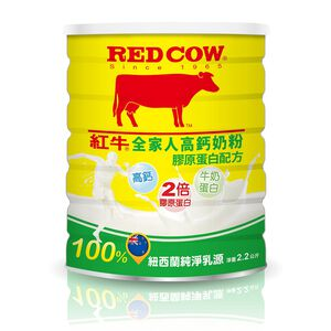 Red s Balanced Nutrition Formula
