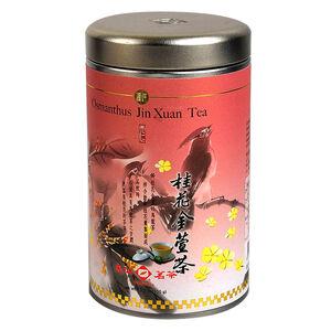 Ten Ren Chin Husan Tea