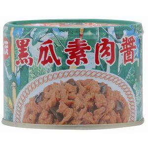 【全素】大茂黑瓜素肉醬 180g