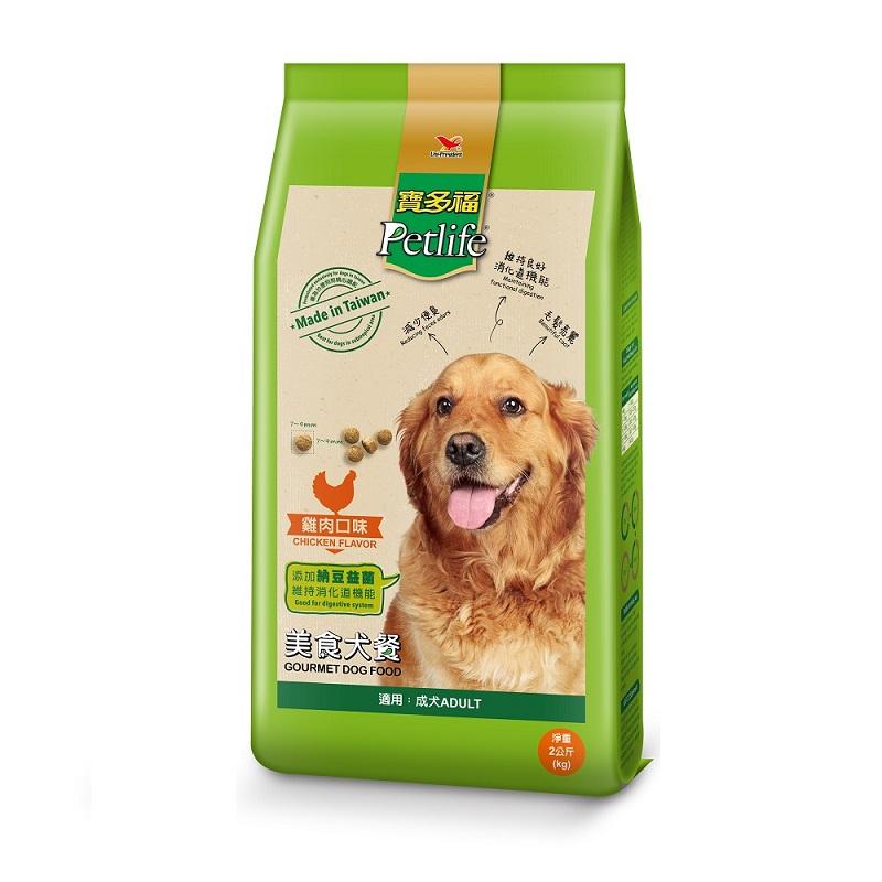 美食犬餐狗乾糧--雞肉口味2Kg