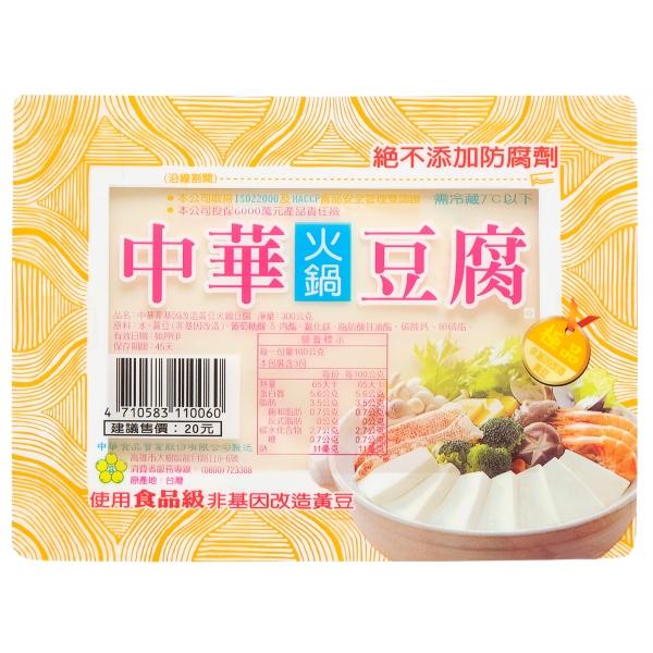 中華非基因改造火鍋豆腐