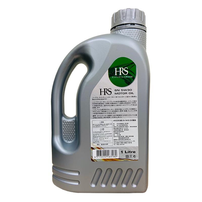 HRS日本油脂SN 5W30合成機油