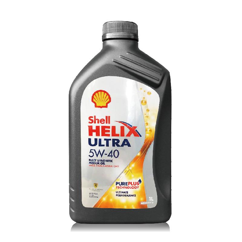 (平)Shell Ultra 5W40 全合成機油