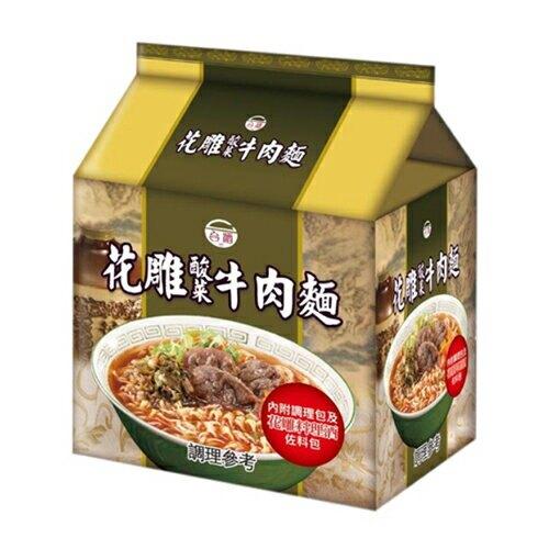 台酒花雕酸菜牛肉麵(包)200g