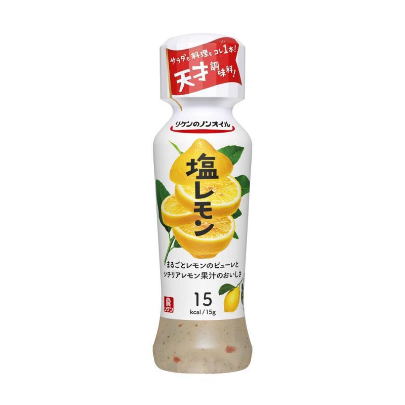 理研無油鹽味檸檬沙拉醬